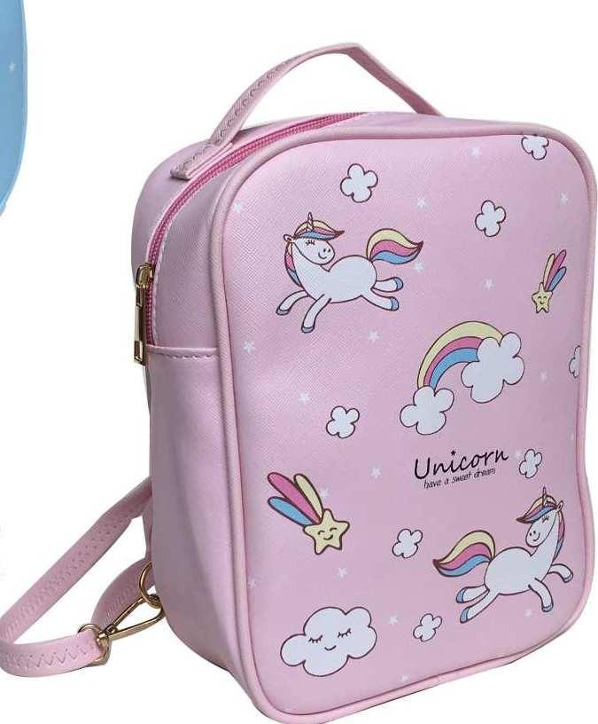 Backpack Pink Unicorn 24X17cm