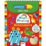 Magic Painting Dinosaurs (Min Order Qty: 2)