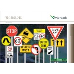 CHINESE MANDARIN VERSION VicRoads Road to Solo Driving  Handbook ***This is the Chinese Mandarin Language Version*** (Min Order Qty 1)