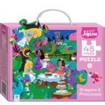 Dragons and Princesses  Junior Jigsaws 45 Piece (Min Order Qty 2)