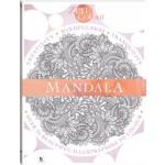 Zen Colour: Mandala (Min Order Qty 4) ***Coming November 2021***