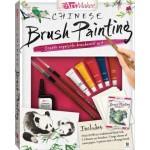 Art Maker Chinese Brush Art Master Class Kit (Min Order Qty 2)