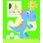 ***Coming July 2021***  Dinosaur Colouring Blue Dinosaur