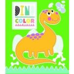 ***Coming July 2021**** Dinosaur Colouring Yellow Dinosaur