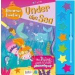 Shimmer Painting Under the Sea (Min Order Qty 3)