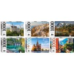 1000 Piece Jigsaw Puzzle Assortment #17 Box of 12 (Min Order Qty 1) )***Limited to 2 packs per customer***