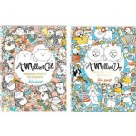 A Million Colouring Series Assorted Pack of 8 (Min Order Qty 1)
