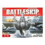 Battleship Game (Min Order Qty 1)