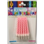 Revell Birthday Candles 12 Pack Glitter Red (Min Order Qty 3)