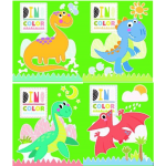Colouring Books Dinosaurs Assorted - Packs of 12 (Min Ord Qty Pack of 12)
