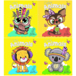 Colouring books Neon Glitter Animals Assorted - Pack of 12 (Min Order Qty Pack of 12)