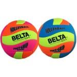 Belta Beach Volley Ball Official Size Fluoro (Min Order Qty 1)